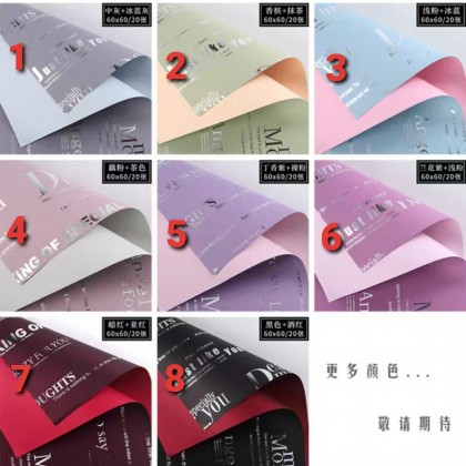 Flower Wrapping Plastic Sheet - Armani Wording (20 sheets)